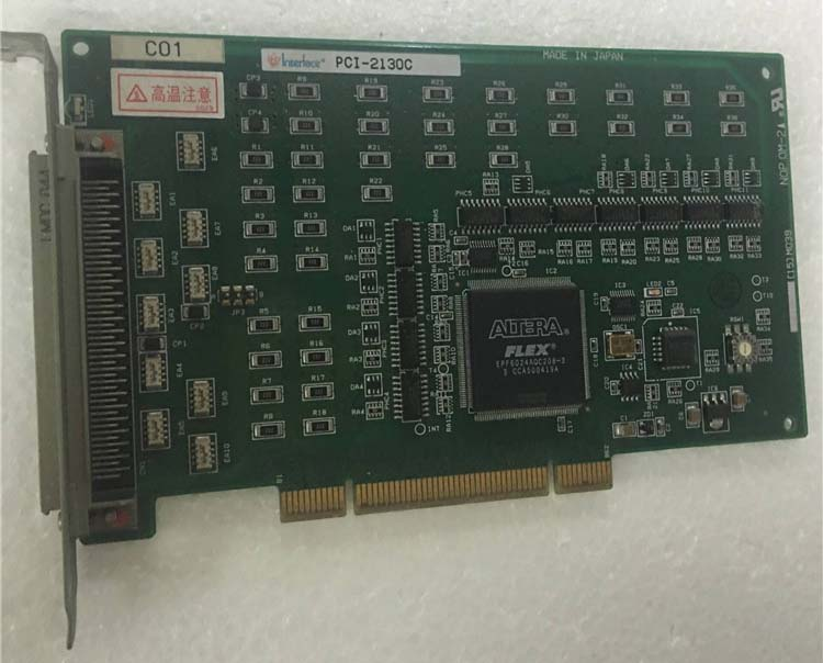 Interface PCI-2130C
