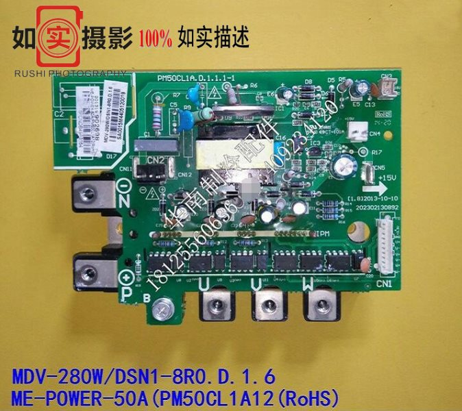 ME-POWER-50A(PM50CL1A120) MDV-280W/DSN1-8R0