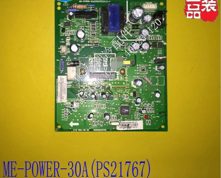 ME-POWER-30A(PS21767)