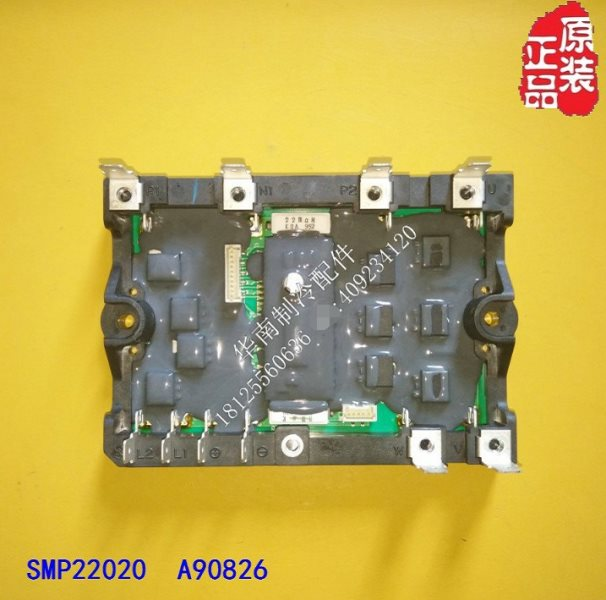 SMP22020 A90826