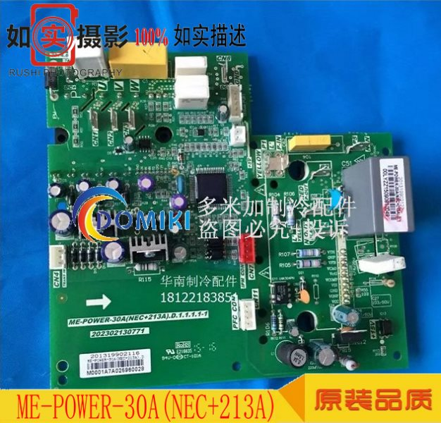 30AME-POWER-30A(NEC+213A)