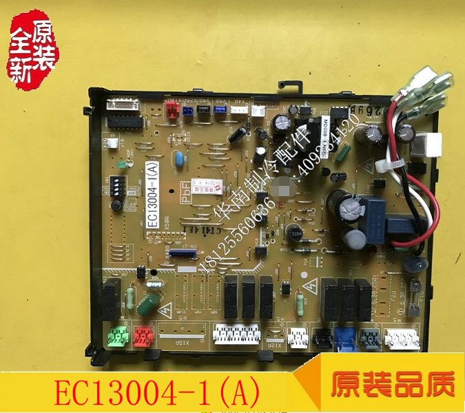 RY71DQV2C EC13004-1(A) - Click Image to Close