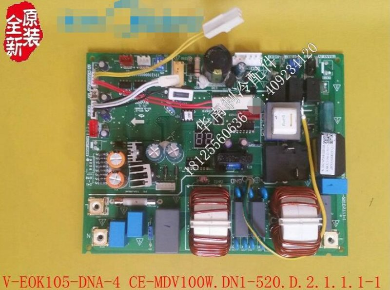 CE-MDV100W/DN1-520V-E0K105-DNA-4 - Click Image to Close