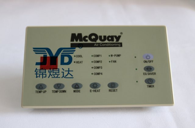 Mcquay Air Conditioning MWP-B