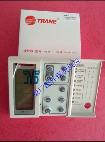 TM-11 1010-9125-01 Trane Air Conditioning