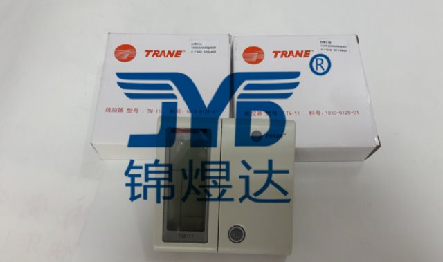 Trane Air Conditioning 1010-9125-01 TM-11