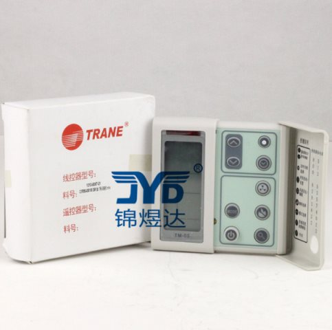 TM-05 1010-8087-01 Trane Air Conditioning