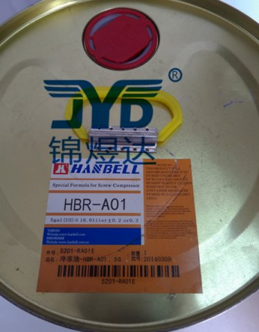Hanbell Air Conditioning HBR-A01