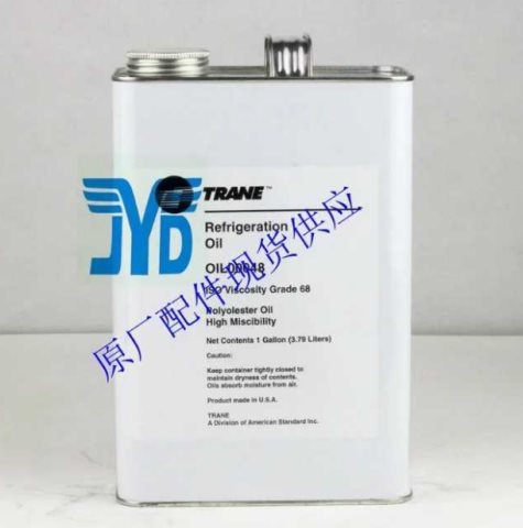 Trane Air Conditioning OIL00048 RTHD/RTHG
